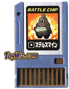 Mega Man Japanese Battle Chip #098 Stealth Man Works with American PET!