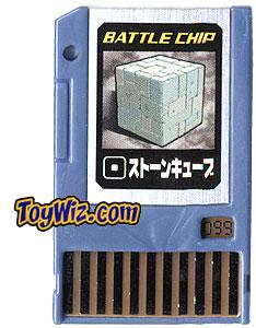Mega Man Japanese Battle Chip #099 Stone Cube Works with American PET!