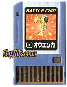 Mega Man Japanese Battle Chip #100 Big Karaoke Works with American PET!