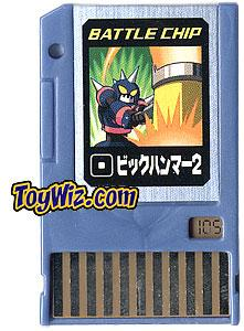 Mega Man Japanese Battle Chip #105 Big Hammer Works with American PET!