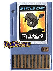 Mega Man Japanese Battle Chip #134 Dig Works with American PET!