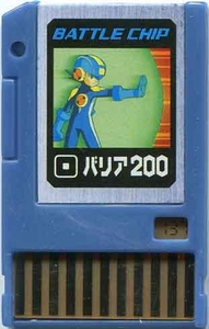 Mega Man Japanese Battle Chip #137 Works with American PET!