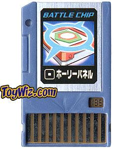 Mega Man Japanese Battle Chip #139 Holy Panel Works with American PET!