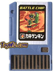 Mega Man Japanese Battle Chip #140 Stone Barrier Works with American PET!