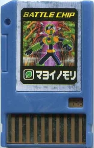 Mega Man Japanese Battle Chip #143 Works with American PET!