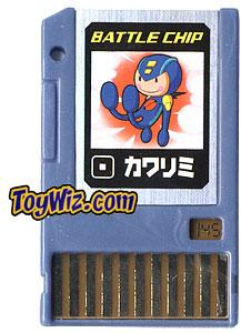 Mega Man Japanese Battle Chip #145 Replacement Dummy Works with American PET!