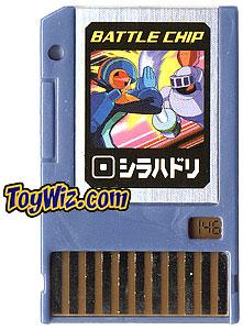 Mega Man Japanese Battle Chip #146 CP3 Works with American PET!