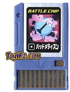 Mega Man Japanese Battle Chip #147 Bad Medicine Works with American PET!