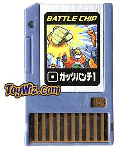 Mega Man Japanese Battle Chip #154 Guts Punch 1 Works with American PET!