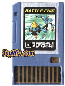 Mega Man Japanese Battle Chip #157 Propeller Bomb 2 Works with American PET!