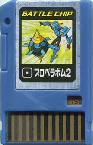 Mega Man Japanese Battle Chip #158 Works with American PET!