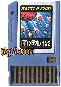 Mega Man Japanese Battle Chip #164 Meteor Rain 2 Works with American PET!