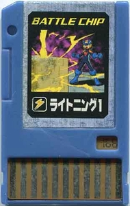 Mega Man Japanese Battle Chip #166 Works with American PET!