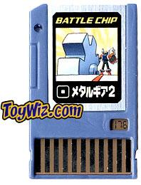 Mega Man Japanese Battle Chip #176 Metal Gear 2 Works with American PET!