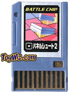 Mega Man Japanese Battle Chip #179 Panel Shoot 2 Works with American PET!