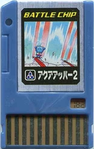 Mega Man Japanese Battle Chip #182 Works with American PET!