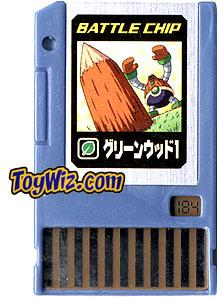 Mega Man Japanese Battle Chip #184 Green Wood 1 Works with American PET!