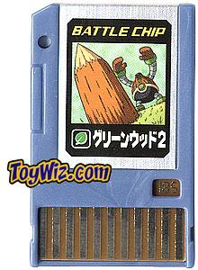 Mega Man Japanese Battle Chip #185 Green Wood 2 Works with American PET!