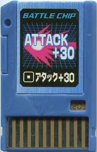 Mega Man Japanese Battle Chip #205 Works with American PET!