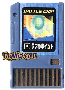 Mega Man Japanese Battle Chip #207 Double Point Works with American PET!