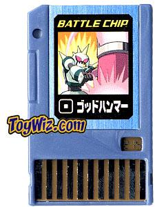 Mega Man Japanese Battle Chip #215 God Hammer Works with American PET!