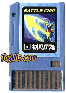 Mega Man Japanese Battle Chip #217 Neo Variable Works with American PET!