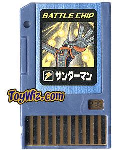 Mega Man Japanese Battle Chip #236 Thunderman Works with American PET!
