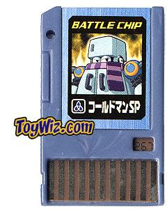 Mega Man Japanese Battle Chip #267 Coldman SP Works with American PET!