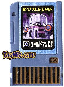 Mega Man Japanese Battle Chip #268 Coldman DS Works with American PET!
