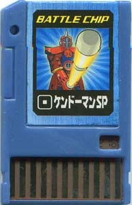 Mega Man Japanese Battle Chip #276 Works with American PET!