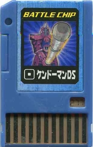 Mega Man Japanese Battle Chip #277 Works with American PET!