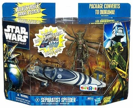 Star Wars 2011 Clone Wars Exclusive Vehicle & Action Figure Separtist Speeder with Geonosian Warrior