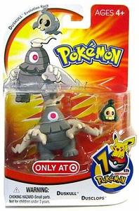 Pokemon Mini Action Figure Set Duskull Evolution Pack with Duskull & Dusclops
