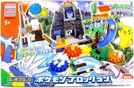 Pokemon Japanese Mega Bloks Deluxe Playset Mountain Playland