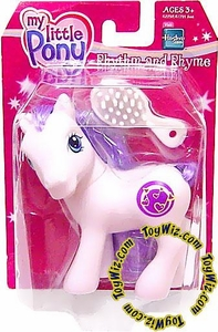 My Little Pony Exclusive Figure Rhythm & Rhyme