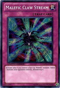 YuGiOh Promo Bonds Beyond Time Movie Promo Single Card Secret Rare YMP1-EN009 Malefic Claw Stream Hot!