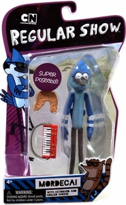 Regular Show 5 Inch Super Poseable Action Figure Mordecai with Keyboard & Grilled Cheese