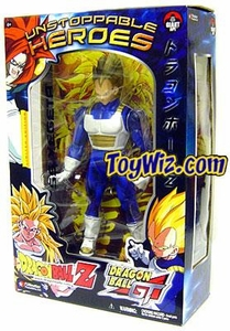 Dragonball Z Series 7 Movie Collection 9 Inch Deluxe Action Figure SS Vegeta