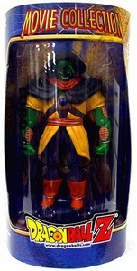 Dragonball Z Series 2 Movie Collection 9 Inch Action Figure Lord Slug