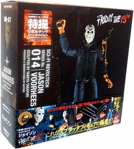 Friday the 13th Revoltech #014 Sci-Fi Super Poseable Action Figure Jason Voorhees