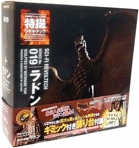 Godzilla Revoltech #019 Sci-Fi Super Poseable Action Figure Rodan