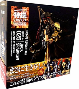 Pirates of the Caribbean Revoltech #025 Sci-Fi Super Poseable Action Figure Jack Sparrow