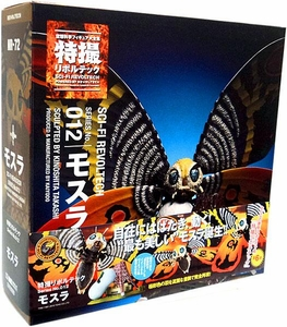Godzilla Revoltech #012 Sci-Fi Super Poseable Action Figure Mothra