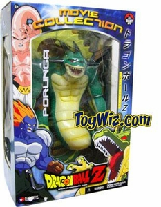 Dragon Ball Z Series 10 Movie Collection 9 Inch Deluxe Action Figure Porunga