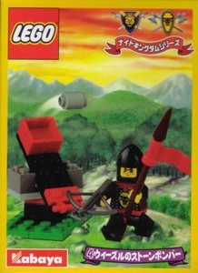 LEGO Knights Kingdom Minifigure Set #1289-1 Knight's Kingdom Catapult