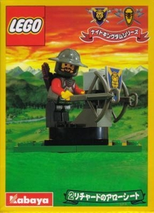 LEGO Knights Kingdom Minifigure Set #1287-1 Archer's Turret