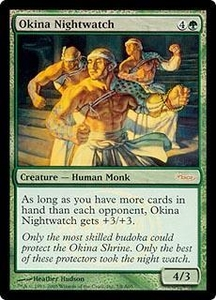 Magic the Gathering Arena Promo Card Okina Nightwatch [Arena 2005]