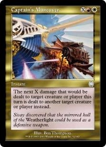 Magic the Gathering Apocalypse Single Card Uncommon #92 Captain's Maneuver