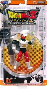 Dragon Ball Z Frieza's Revenge Action Figure Jes