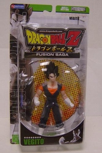 Dragon Ball Z Fusion Saga 2 Action Figure Vegito